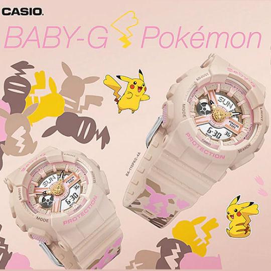 Casio Baby-G Pikachu Watch