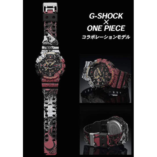 Casio Mens G-Shock One Piece Watch