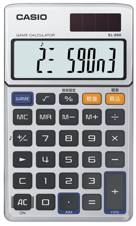 Casio Game Calculator SL-880