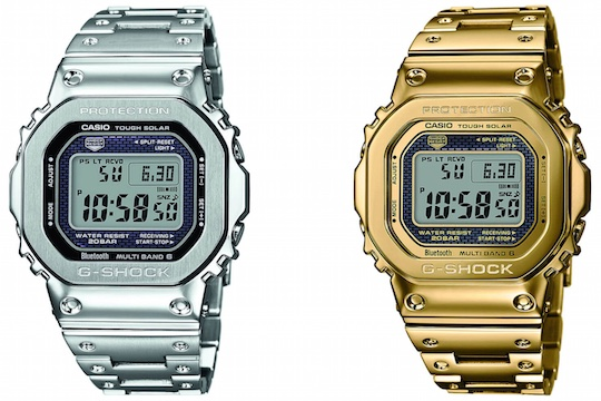 G-Shock GMW-B5000 Full-Metal Anniversary Model Watch