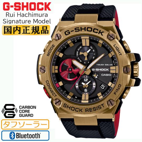 Casio G-Shock Rui Hachimura Signature Model GST-B100RH Watch