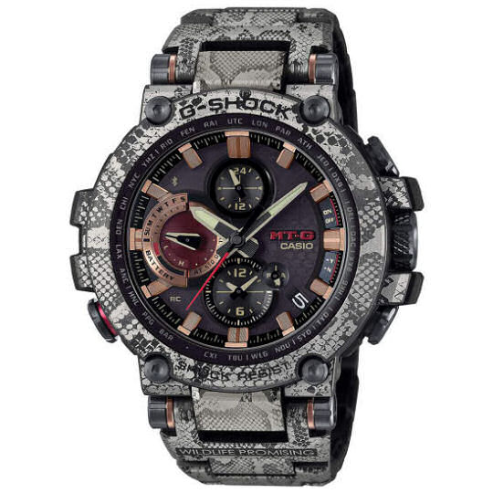 Casio G-Shock MTG-B1000WLP-1AJR Wildlife Promising Watch