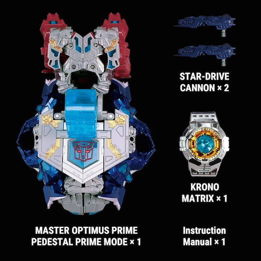 G-Shock Transformers Optimus Prime Watch