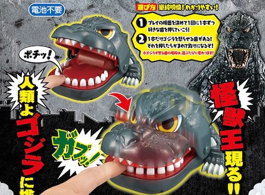 Godzilla Snap Crocodile Dentist Game