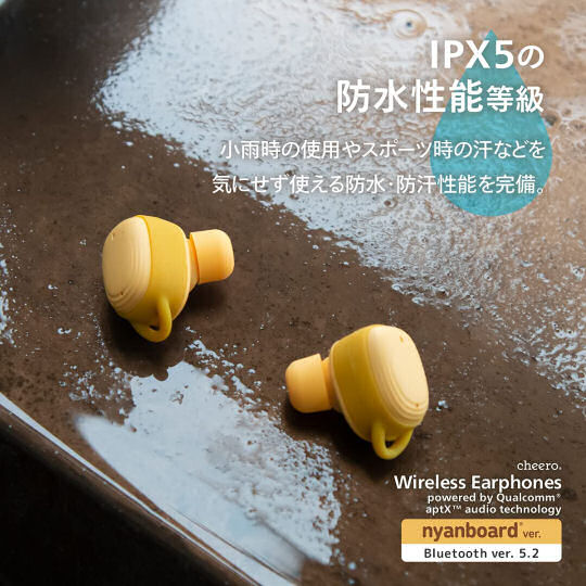 Nyanboard Wireless Earphones