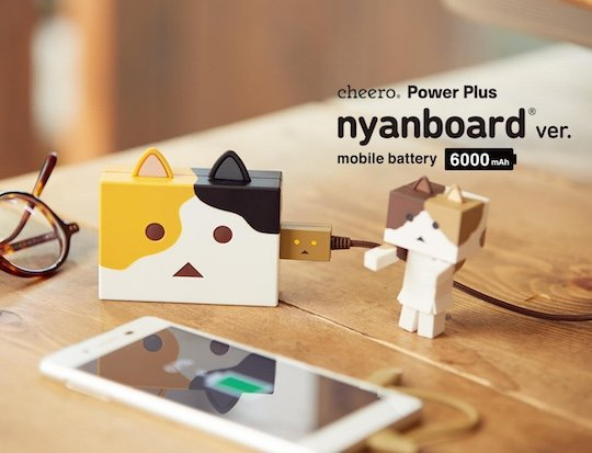 Nyanboard Nyanbo Mobile Battery