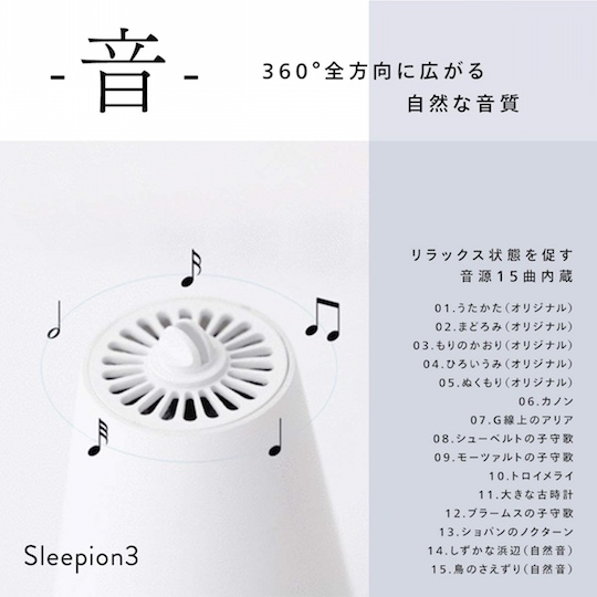 Sleepion 3 Sensory Sleep Stimulator