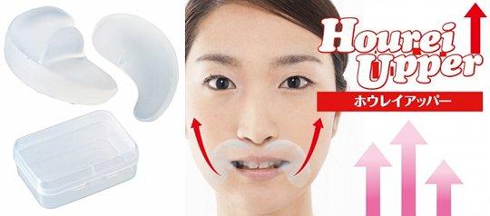 Dr Fukuoka Hourei Upper Laugh Lines Lifter