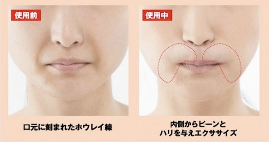 Dr Fukuoka Hourei Upper Laugh Lines Lifter
