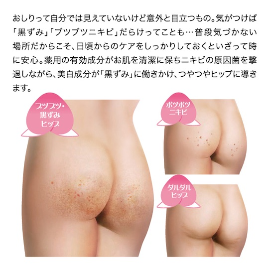 Perfect Butt Premium Cream