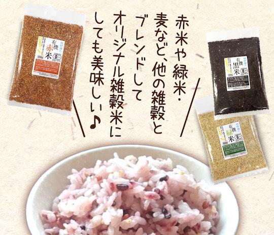 Kagoshima Organic Mixed Rice