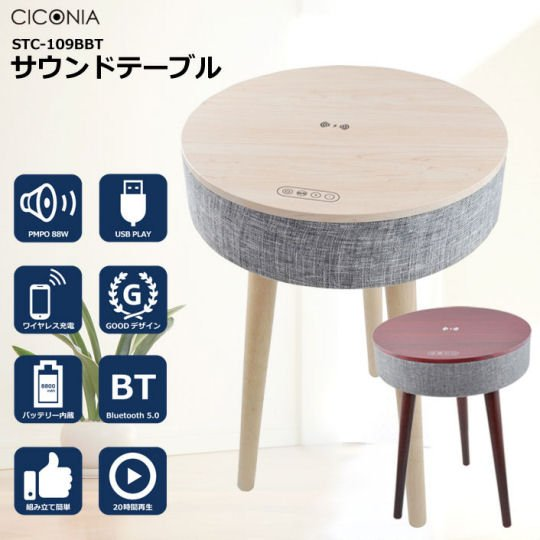 Ciconia Sound Table
