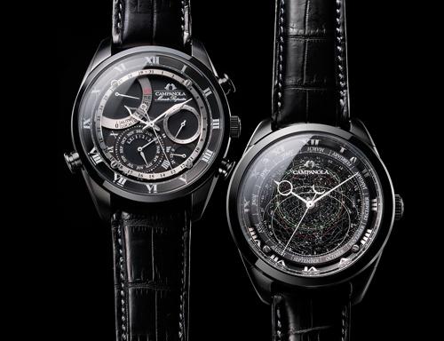 Citizen Campanola Cosmosign, Minute Repeater Watch
