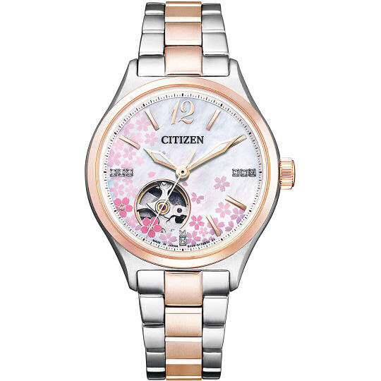 Citizen Collection Sakura Limited Edition Watch PC1014-51D