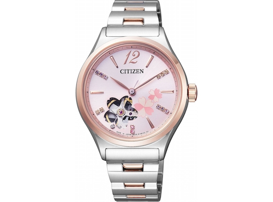 Citizen Cherry Blossom Watch