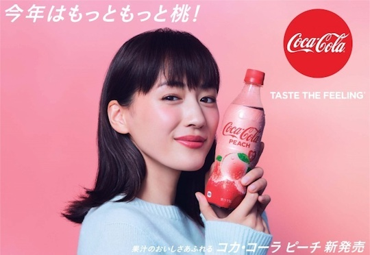 Coca-Cola Peach 2019 Edition (5 Pack)