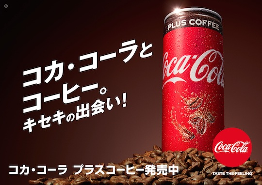 Coca-Cola Plus Coffee (Pack of 6)