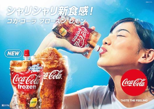Coca-Cola Frozen Lemon (Pack of 12)