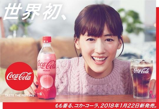 Coca-Cola Peach (5 Pack)