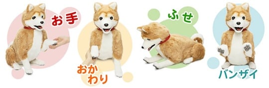 Aiken Shiba Chan Robotic Dog Japan Trend Shop