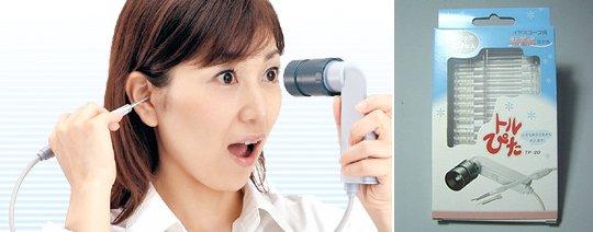 Klebe Lichtleiter für Ear Scope