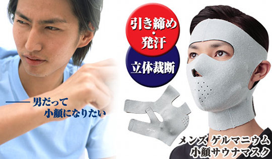 Mens Germanium Kogao Sauna Mask