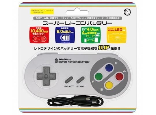 Super Retcon Nintendo Controller Battery