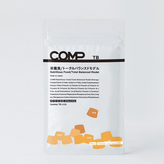 Comp Gummy TB v.3.0 Nutritional Supplement