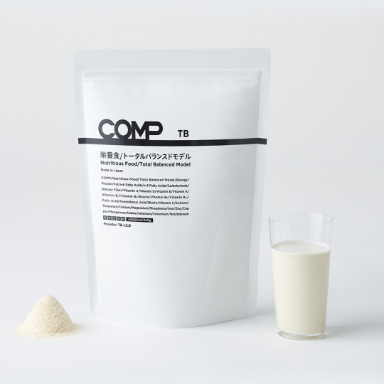Comp Powder TB v.5.0 Supplement