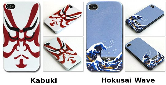 japan trend shop | corazon wa-modern japanese design iphone 4 case