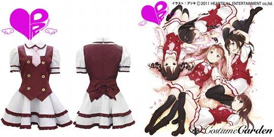 Danceroid Idol Cosplay Costume