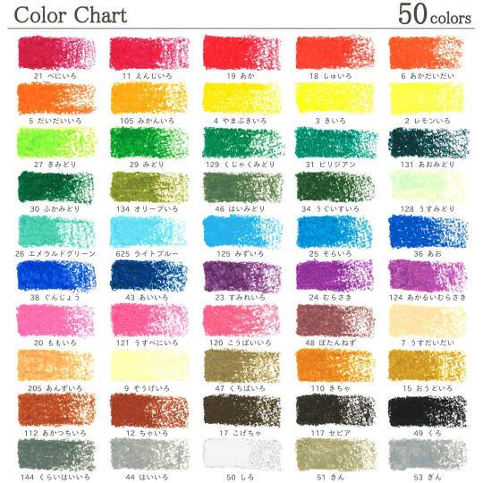 Sakura Cray-Pas 50 Colors Crayons Set