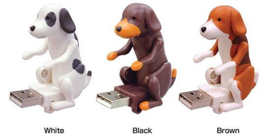 Humping Dog USB Memory Stick Set