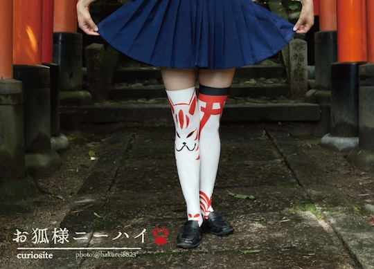 Kitsune Fox Knee-High Socks