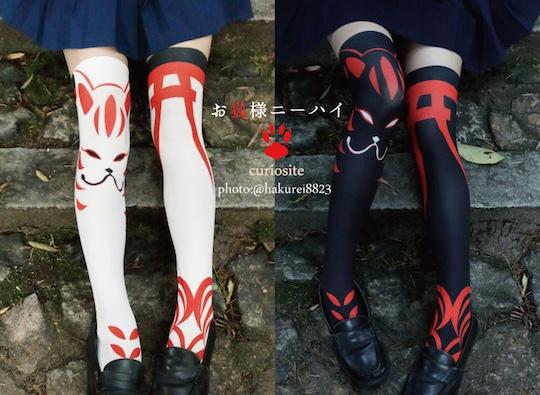Fox Knee High Socks Fashion Trend