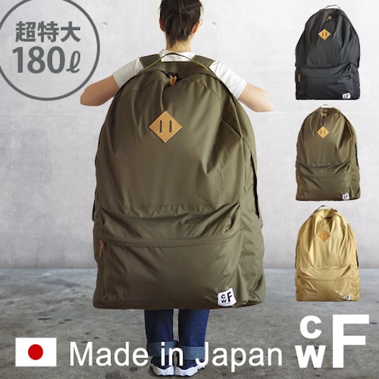 CWF Backpacker's Closet Giant Backpack