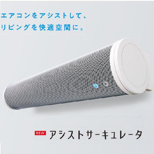 110 Pounds In Euro >> Daikin Assist Air Circulator MPF07VS-W | Japan Trend Shop