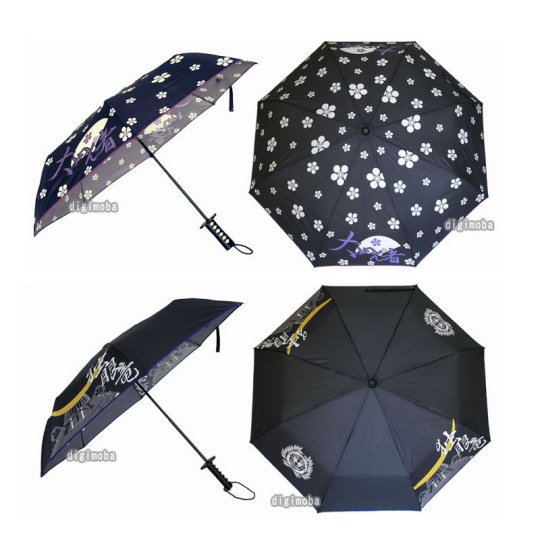 Samurai Warlord Folding Umbrellas