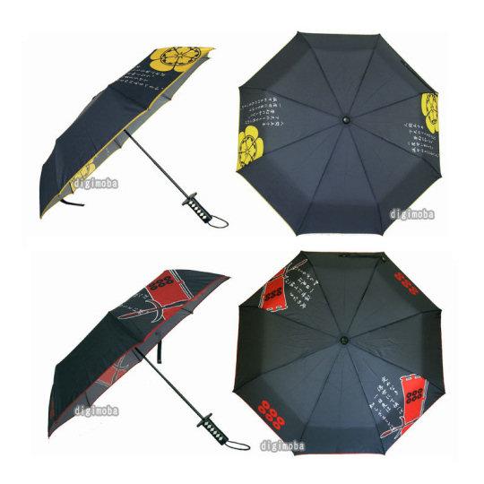 Samurai Warlord Folding Umbrellas