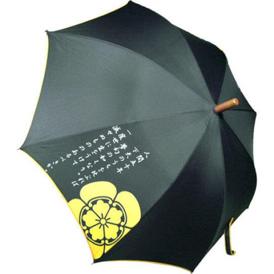 Samurai Warlord Umbrellas