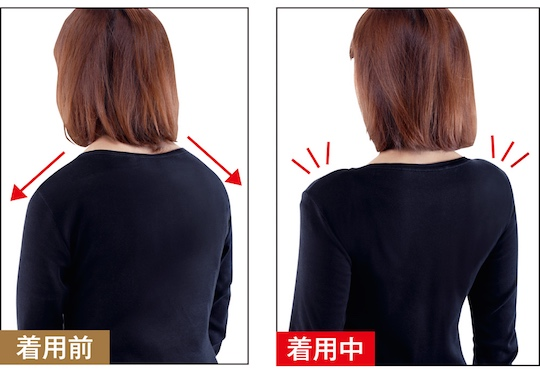 Beauty Silhouette Shoulder Pads Undershirt