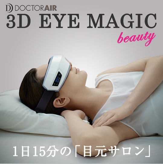 Doctor Air 3D Eye Magic Massager