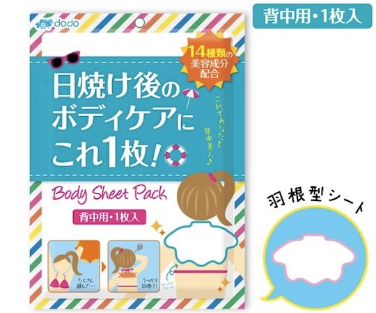 Dodo Body Sheet Pack Back Sunburn Set