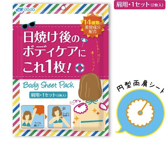 Dodo Body Sheet Pack Shoulder Sunburn Set