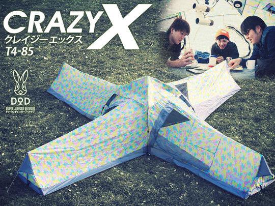 Doppelganger Crazy X Tent