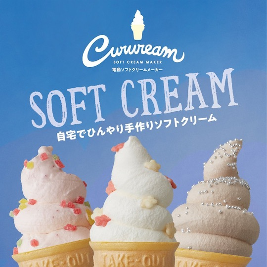Curuream Easy Home Ice Cream Cone Maker