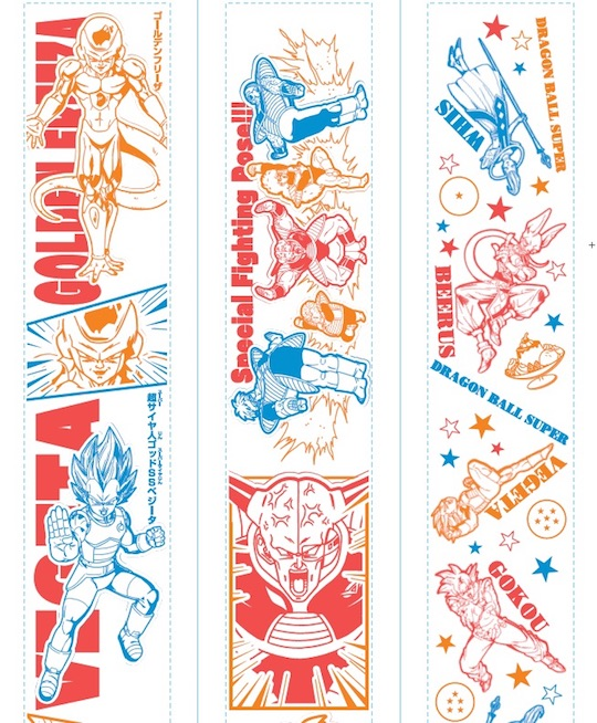 Dragonball Toilet Paper (6 Pack)