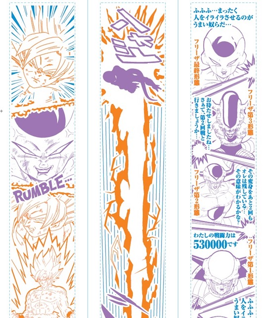 Dragon Ball Toilet Paper (6 Pack)