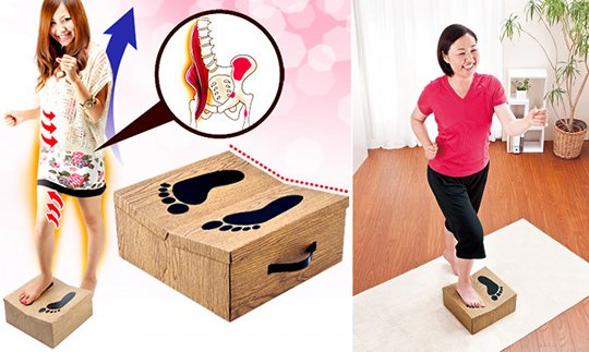 Fumippa Anywhere Exercise Block