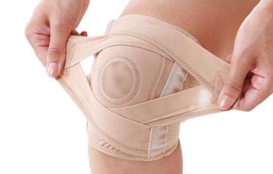 Nakaizu Onsen Hospital Knee Pads